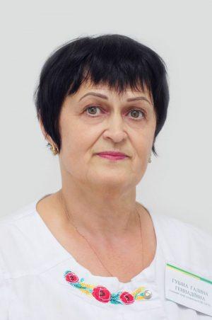 Губина Галина Геннадьевна