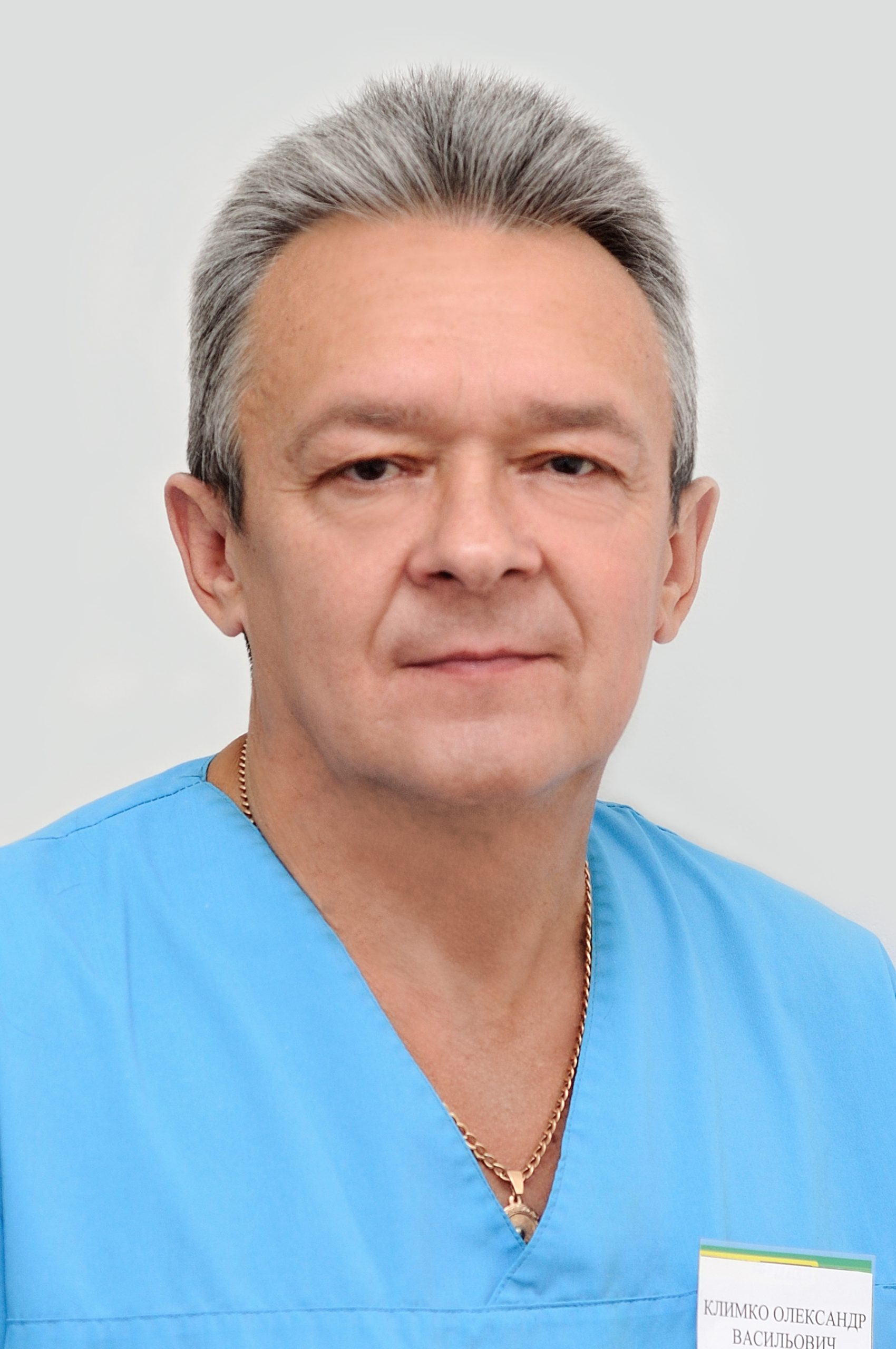 Климко Александр Васильевич